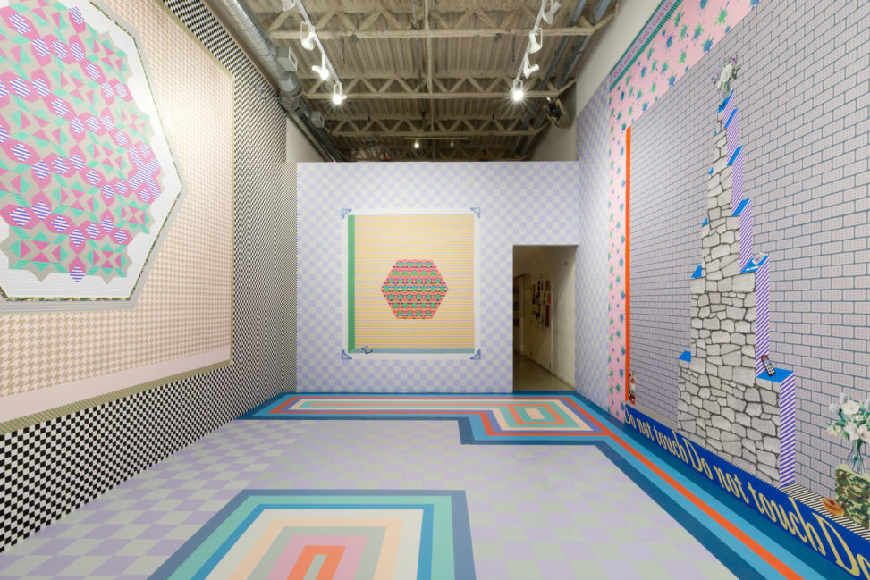 Dominique Pétrin, You won't solve the problem with an air freshener, installation view at grunt gallery 2017; Image credit: Dennis Ha, courtesy of grunt gallery and the artist
